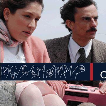 Ciclo de Cine Chileno